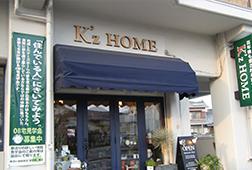 株式会社 K'z HOME(ケーズホーム) 写真